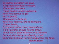 Ελλάδα 2011 ??!!