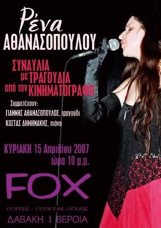 Fox live 00